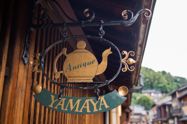 kanazawa201410_031.jpg