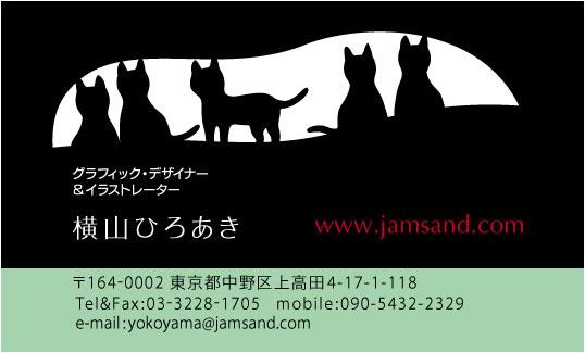 nekomeishi-1.jpg
